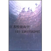 冷却塔内壁防腐工程/冷却塔内壁防腐维修/冷却塔内壁堵漏施工单