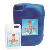嘉之宝高效有机硅防水剂
