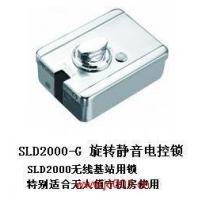 静音锁, 电机锁,电控锁,门禁, 自助门禁静音锁,智能管理专用锁具