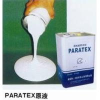 日本PARATEX