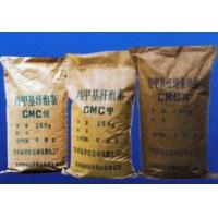 羧甲基纤维素钠,羧甲基淀粉钠