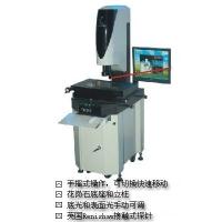 VMT三维光学坐标影像测量仪系列(三坐标复合型)
