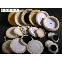 星光源生产2-8英寸羊毛球 系带羊毛盘 毛线抛光盘 质量保证