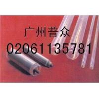 氟塑料热缩套管   广州普众牌