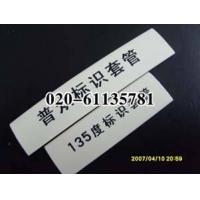 线缆热缩标识套管  广州普众牌  线缆热缩标识管