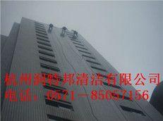 杭州高空清洗