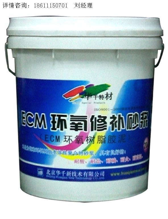 聚合物修补砂浆墙面修补用料