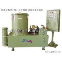 振动光饰机污水废水处理方案-专业研磨污水处理机