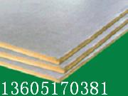 玻纤板南京玻纤板价格玻纤板专卖玻纤吸声板