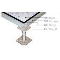 防静电地板南京静电地板哪里有卖抗静电地板怎么安装
