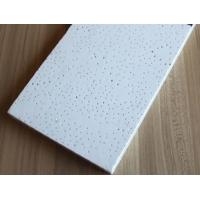 南京矿棉板-格物建材-星牌矿棉板