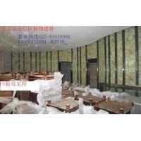 UV板UV裝飾板KTV酒店UV板墻面裝飾板南京uv板廠家
