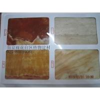 UV板批发上海UV板厂家UV装饰板尺寸UV板价格UV线条专卖