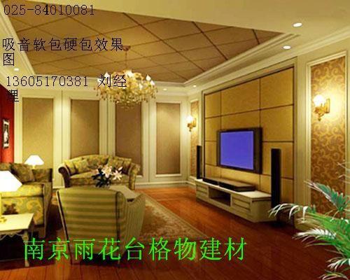 南京软包硬包 布艺软包价格软包背景墙皮革硬包布料规格