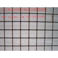 玻纤板 长城板 UV板 铝方通 铝扣板 铝挂片 木质吸音板批
