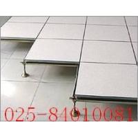 OA智能网络地板全钢静电地板规格南京防静电地板哪有卖