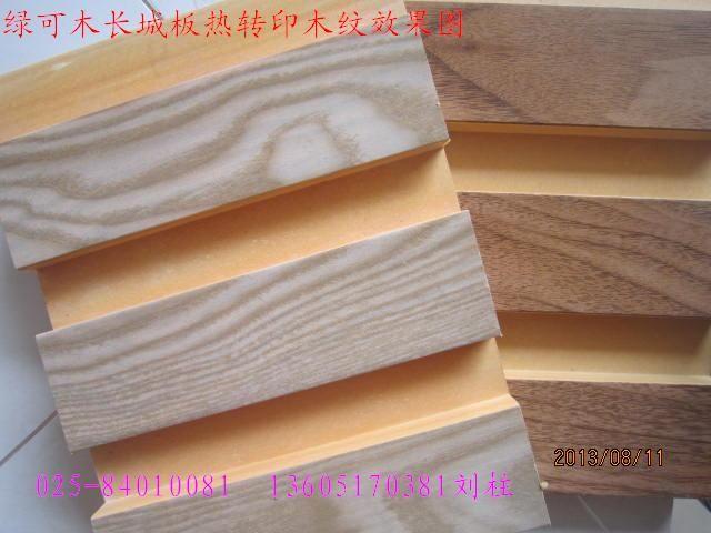 转印木纹生态木长城板木纹绿可木长城板木纹长城板价格