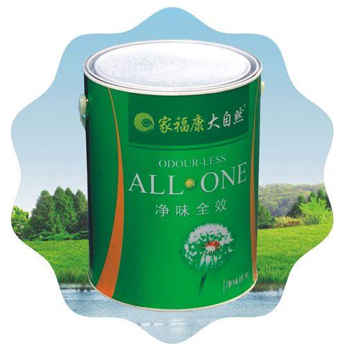 中国涂料十大品牌 大自然油漆 最环保的油漆