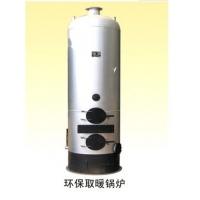 陕西供暖锅炉|数控洗浴锅炉|新疆燃煤热水锅炉