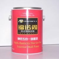 高弹性五合一墙面漆