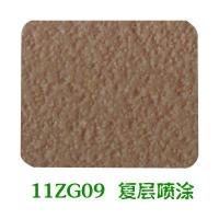 华石质感涂料-11ZG09复层喷涂
