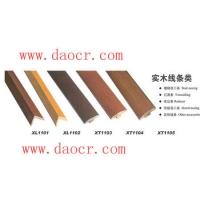 上海实木线条