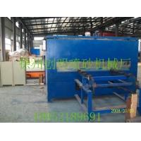 淮北鏈條式電熱爐/合肥固化爐廠家