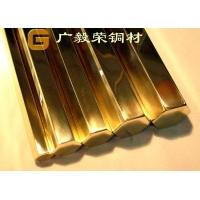 进口黄铜的化学成份C2720 C3501 C3712