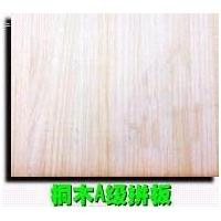 银峰木制品-板材、集成材
