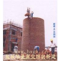 砖烟囱新建 水泥烟囱新建 砼烟囱新建