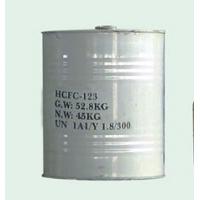 制冷剂R123三氟二氯乙烷