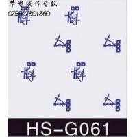 华塑液体环保壁纸涂料HS-G025