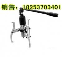 DYZ整体式液压拔轮器,液压扳手,液压拉马