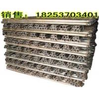 矿用管缝式锚杆,矿用缝管锚杆,开缝式锚杆