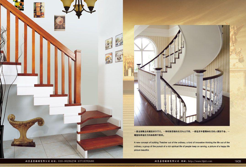钢架木板结构楼梯