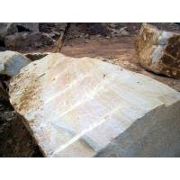 白底黄木纹砂岩大板荒料