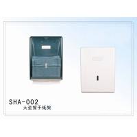 供应SHA-002W大擦手纸箱(白色)