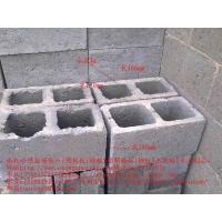 供应水泥砖长沙楼板|预制楼板|预制板