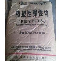 热塑性橡胶TPE
