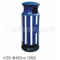 【桂林垃圾桶】供应商  桂林环保垃圾桶