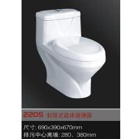 上海樱姿纳米自洁釉卫浴洁具连体座便器