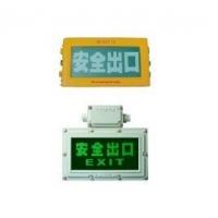 供应LED防爆标志灯