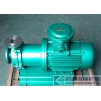 CQ防爆型不锈钢磁力泵