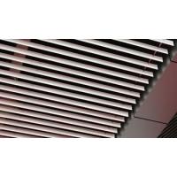 供应铝挂片批发/龙牌铝挂片/轻钢龙骨——龙牌建材公司