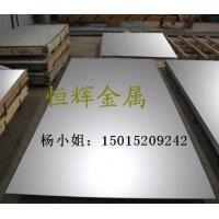 供应电工纯铁DT4 电磁纯铁 纯铁块 纯铁棒钨钢YG20C