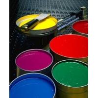 (树脂、玻璃钢、工艺品、彩色、绿叶牌、通用)色浆、水性色浆