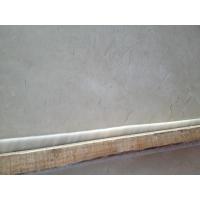 【首選】光明板材 光明石業 水頭光明石材供應米黃大理石板材