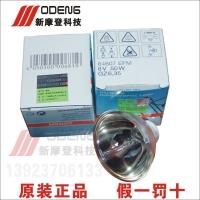 MK3酶标仪灯泡 欧司朗 64607 EFM 8V50W