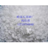 广东石英粉滤料砂石英砂铸造砂