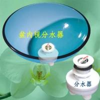 玻璃洗脸盆的水二次利用分水器